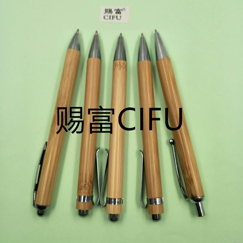 Eco-Bamboo Ball Pen