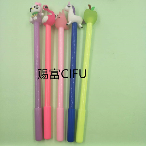 Cartoon Gel Pen